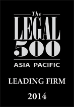 Legal 500 Asia Pacific Leading Firm 2014